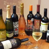 ソムリエが選ぶお料理に合うワイン