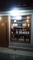 いらっしゃいませ、『日本酒専門店 酒楽』へ♪