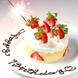 誕生日やウェディングのお祝いはサプライズ演出!