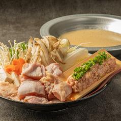 天草大王鶏の水炊き鍋