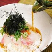 郷土料理 五志喜のおすすめ料理2