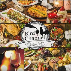 肉バル Bird Channel 名駅店
