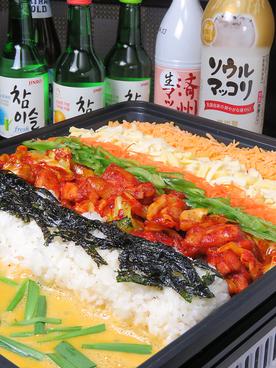 コリアンテーブル マダンのおすすめ料理1