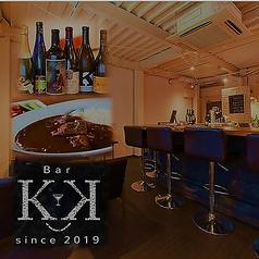 Bar KKの写真