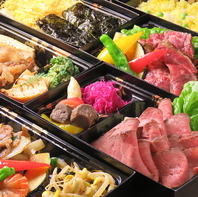 いちえの贅沢焼肉弁当2000円