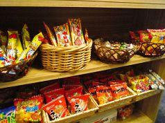 しゃぶしゃぶ太郎 川越店のおすすめポイント1