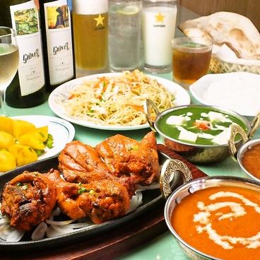 本格インド・ネパール料理 パラサンサのおすすめ料理1