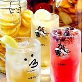 がブリチキン。 武蔵小杉店のおすすめ料理3