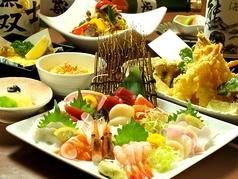 いっしん IZAKAYA 其の弐 北2条店のおすすめ料理1