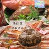 魚勝 鼓滝のおすすめポイント1