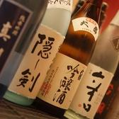 郷土料理 五志喜のおすすめ料理3