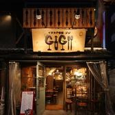 イタリア食堂 GiGi ジジ 名古屋駅のグルメ
