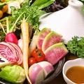 料理メニュー写真温野菜の盛り合わせ