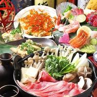 ★東北郷土料理☆