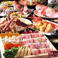 京乃月 KYONOTSUKI 新横浜店のおすすめ料理1