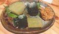 料理メニュー写真冷やし野菜