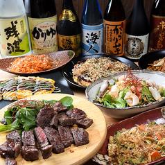 沖縄鉄板ダイニング うたきのおすすめ料理1