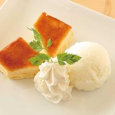料理メニュー写真北海道カタラーナ&ミルクアイス