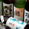 日本酒アドバイザー常勤!!あなた好みの逸品を見つけてください!!