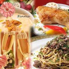 クッチーナ イタリアーナ ジニア Cucina Italiana Zinniaの写真