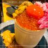 お肉にするか お魚にするか かのう 天王寺店のおすすめポイント1