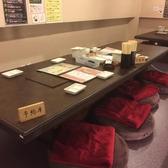 2Fの座敷。各テーブル4名~6名様でご利用頂けます。喫煙も可となっておりますので人数の多い宴会にもピッタリのお席となっております。