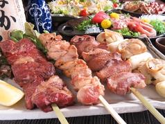 大串屋のおすすめ料理1