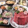 肉バル あぶりや ABURIYA 横浜駅西口店のおすすめポイント2