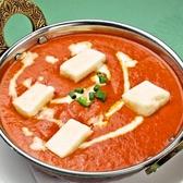 本格インド・ネパール料理 パラサンサのおすすめ料理2
