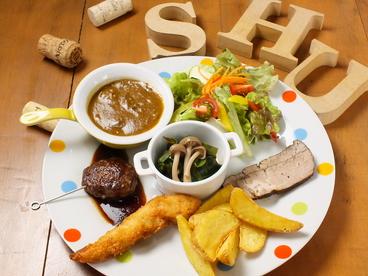 SHUのおすすめ料理1