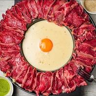 新感覚!絶品創作肉料理『肉ボナーラ』