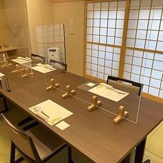 日本料理 おお津 狭山本店の雰囲気1