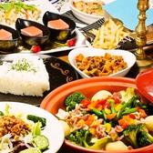 アラビアンロック 上野店のおすすめ料理2