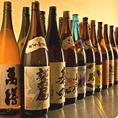 日本酒好きの店長が毎月厳選する地酒/羽根屋 翼・大信州・澤屋まつもと守破離・北の錦 冬花火などの有名希少価値ある酒など全20種毎日ご用意しております。