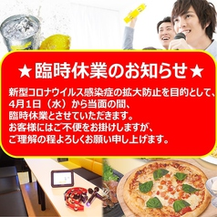 カラオケバンバン BanBan 下高井戸店の写真