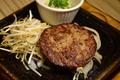 料理メニュー写真【沖縄】石垣ハンバーグ