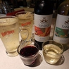 The Wine club ZACCO 佐世保下京町店のおすすめポイント3