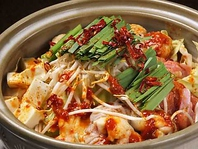 冬限定九州もつ鍋(とんこつ味噌、甘たれチケ風、醤油)