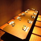 【10名様個室】会社宴会等で10名様規模でも必ず個室へ!接待向き個室も御座います。会社で宴会幹事されている方必見♪