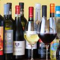 高円寺で1番イタリアワインが充実したお店!コスパの高いワインはもちろん、銘醸ワインもあります。季節ごとにさまざまなワインを仕入れるため飽きずに通えます。高円寺でワインを飲むならウシータ!あなた好みの一杯を見つけてください♪