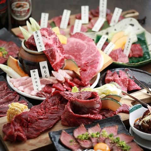 A4ランクのお肉がコスパ良く楽しめる!!