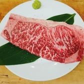 焼肉 大関のおすすめ料理3