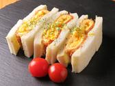 虎徹 高松のおすすめ料理2