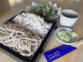 出羽 酒田のおすすめ料理3