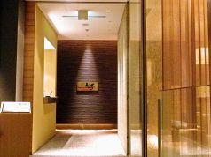 ホテルレオパレス博多 和風ダイニング彪夢の写真