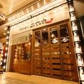 【店舗外観】静岡駅徒歩5分、スクランブル交差点徒歩1分!大切なお連れ様を疲れさせることもありません!宴会ならアクセス抜群!貸切り予約も承ります。着席時80名様まで◎