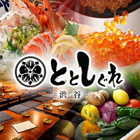 当店の「大粒いくらのこぼれ飯」が日本テレビ news every.に取り上げられました。