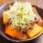 炭火焼肉酒房 青とうがらし 大和店のおすすめ料理3