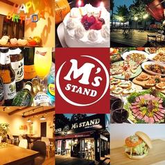 M's STAND エムズ スタンドの写真