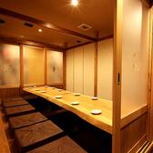 【2F】6名様個室/間仕切りを外せば14名様までOK/最大60名前後までの2Fの完全個室席